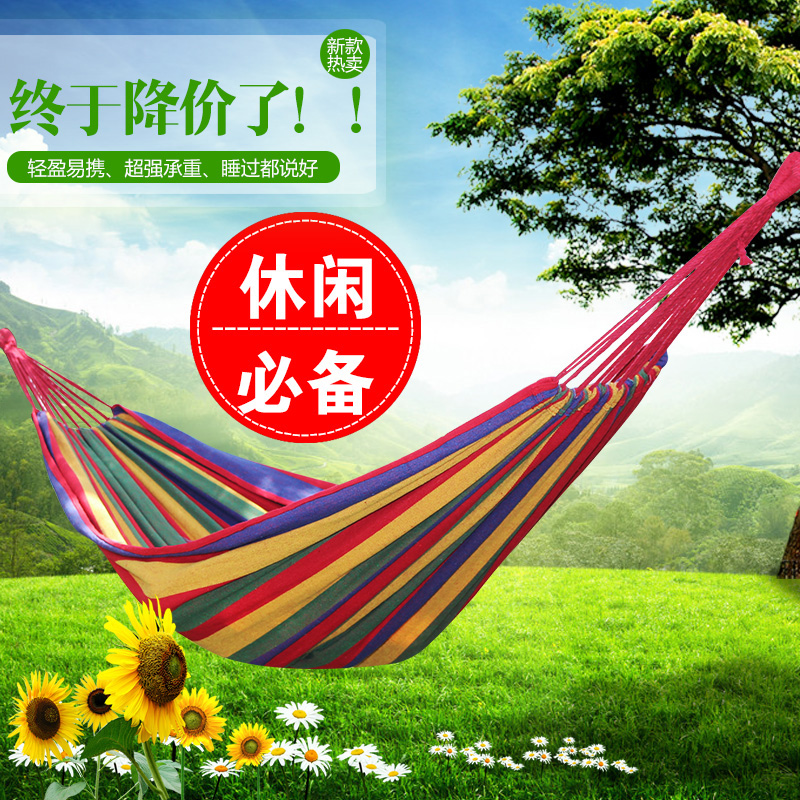 Out of bed dormitories double single outdoor thick lightweight casual canvas hammock indoor swing home student dormitory