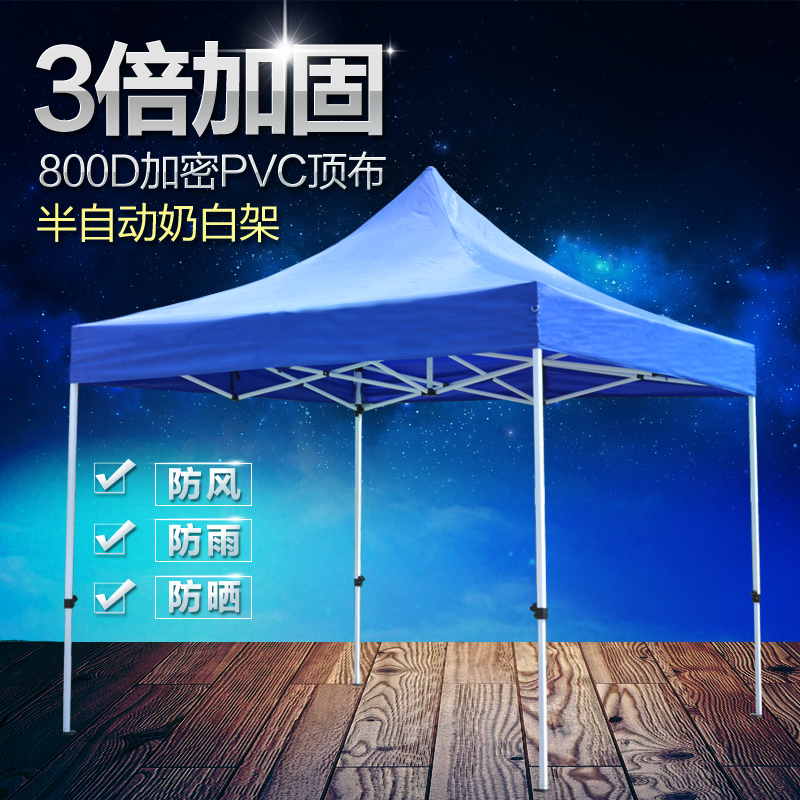 Outdoor advertising tent printing canopy awning canopy mobile garage stall tent folding retractable awning canopy awning activities