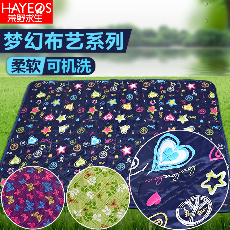 Outdoor picnic mat moisture pad thick waterproof moisture mat floor mats outdoor tent moisture pad mat can be folded stack of lawn
