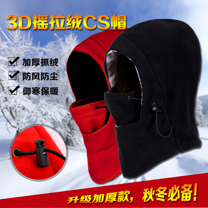 Outdoor warm fleece hat autumn and winter hats for men and women riding thick warm windproof hat cap hat men and hedging warm mask