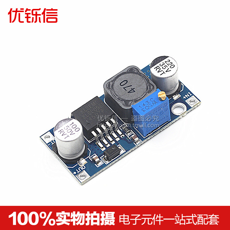 Output current adjustable ultra lm2577 xl6009 dc-dc boost module power module 4a current 48