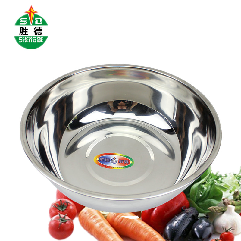 Over 10 shipping 0.4 thick stainless steel soup pots pots seasoning vegetables basin basin basin bucket thick fruit Basin