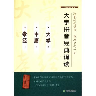 china classic characters china classic characters shopping guide at