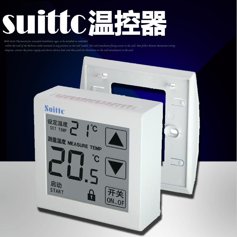 Over a hundred free shipping large screen lcd programmer xinyuan suittc boiler thermostat temperature control switch 8616 surface mounted
