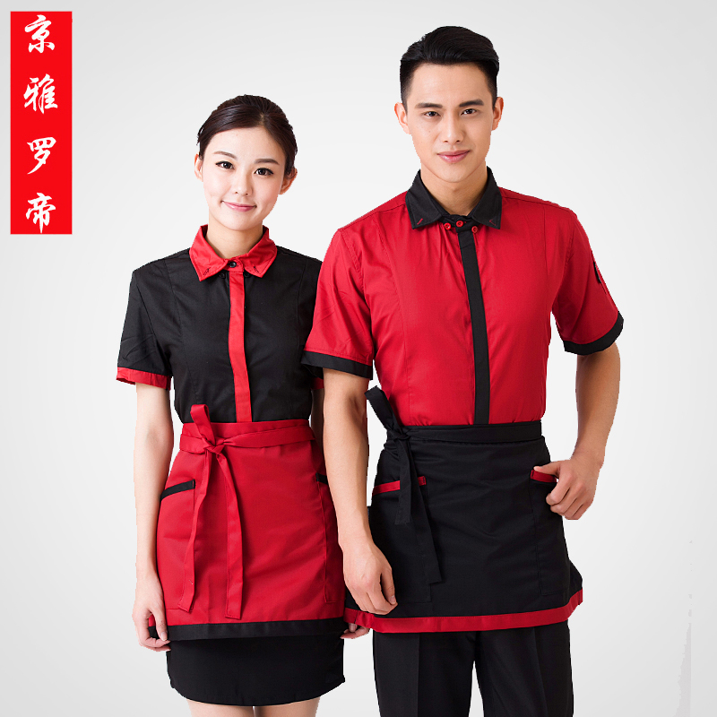 Overalls summer hotel restaurant bakery tea shop upscale western hotel cafe waiter uniforms