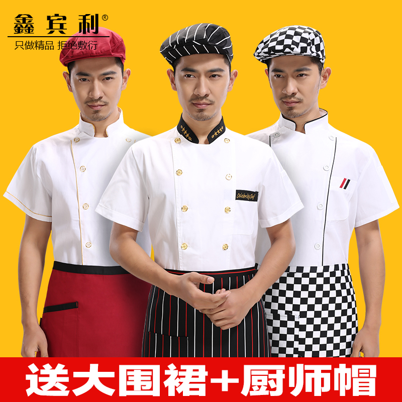 Overalls summer hotel restaurant chef chef clothing short sleeve chef chef service hotel chef clothing overalls suit