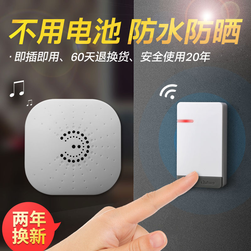 Overseas chinese dragon doorbell remote control waterproof electronic doorbell doorbell wireless home without the battery from the power doorbell one for two