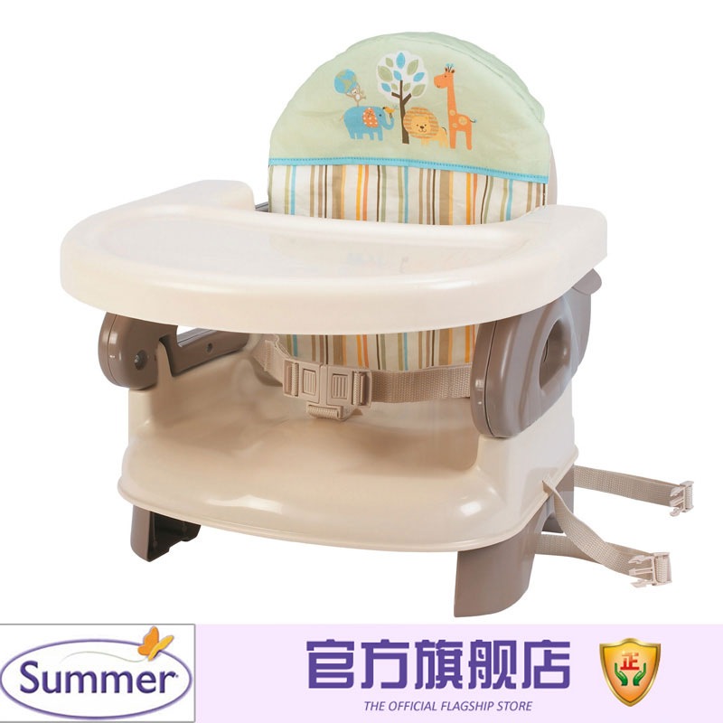 Overseas Direct Mail Summer Infant Infants And Young Children Dining Chair Multifunction Baby Safety Booster Seat