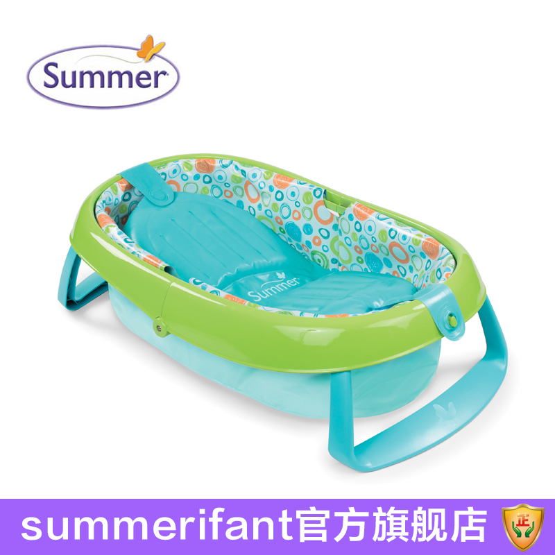 China Folding Bathtub, China Folding Bathtub Shopping Guide at ...