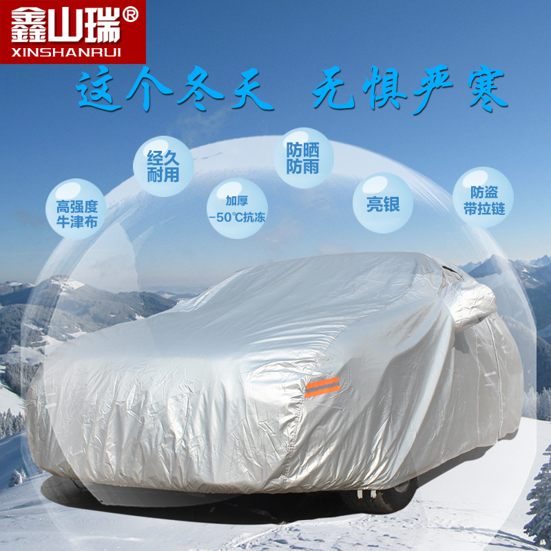 Oxford cloth car coat thicker honda ling faction civic crv front fanya court fit car cover car cover sun rain