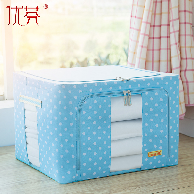 Oxford cloth clothes quilt toy storage box large storage box fitted clothes sorting box steel box folding box