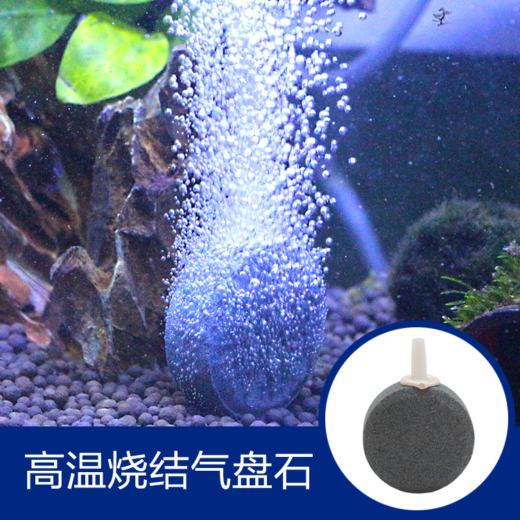 Oxygen pump gas with a gas bubbles rock temperature sintering gas pie plate aquarium fish tank aerator pump gas bubble Stone more specifications