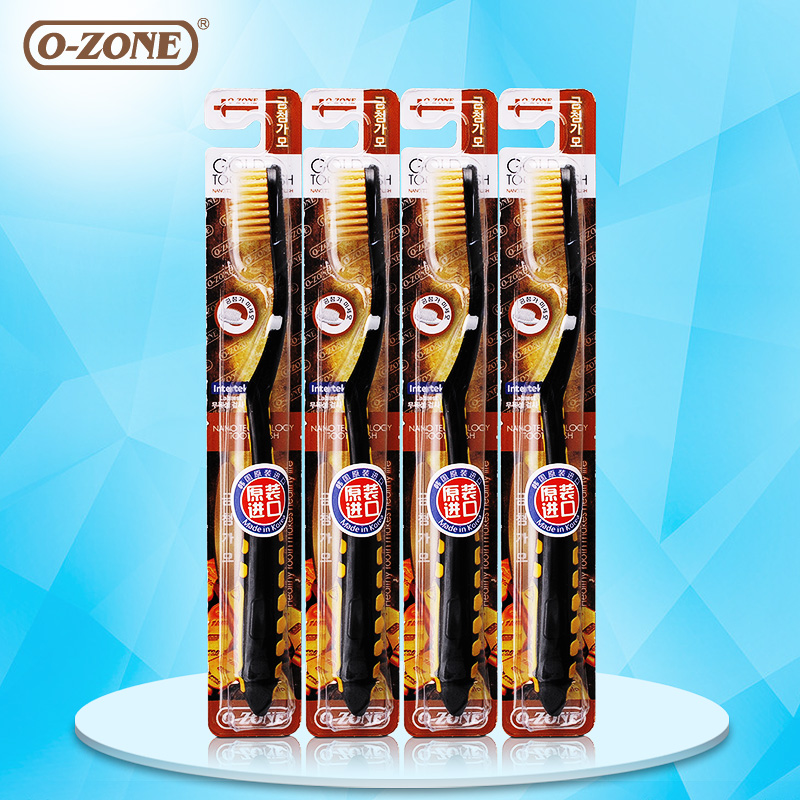Ozone gold add south korean imports of gold nanoparticles ion toothbrush bristle toothbrush 4 installed double fine soft bristle brush teeth cleaning sterilization