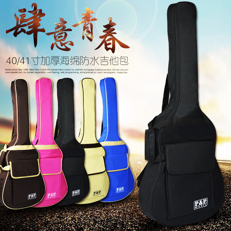 P & p acoustic guitar package thick guitar bag waterproof 39/40/41 inch acoustic guitar plus cotton shoulder bag backpack Shipping