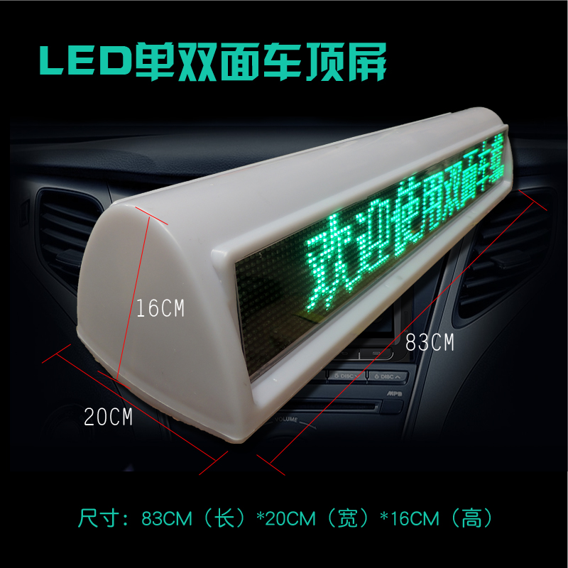 P6P10 roof car screen led display customized single duplex wireless mobile flow in the advertising 12v24v