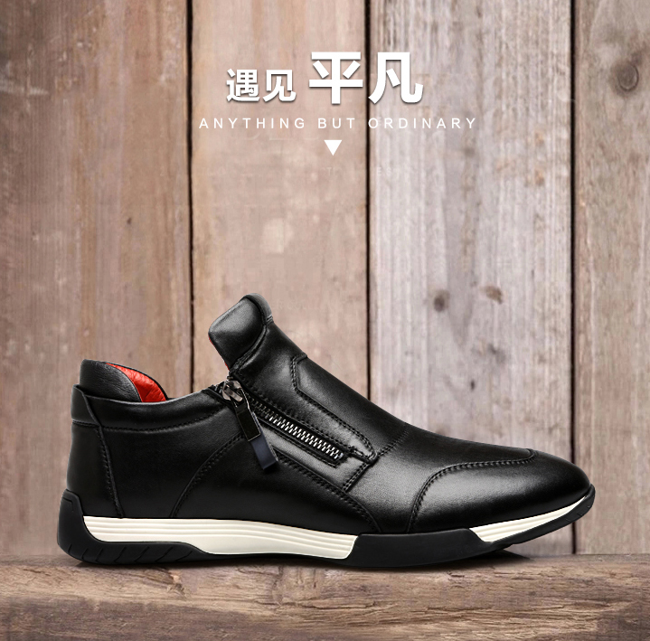 Pa beast winter casual shoes men's shoes round leather casual shoes england youth men's casual shoes tide male