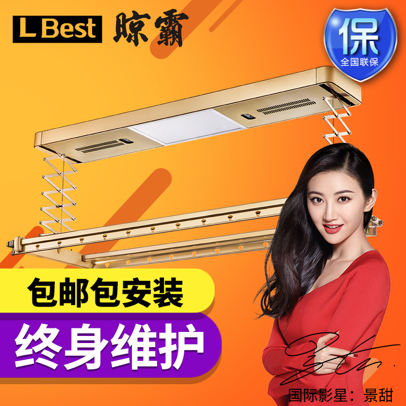 Pa electric lift racks automatic laundry machine intelligent remote control automatic drying racks balcony clothesline pole