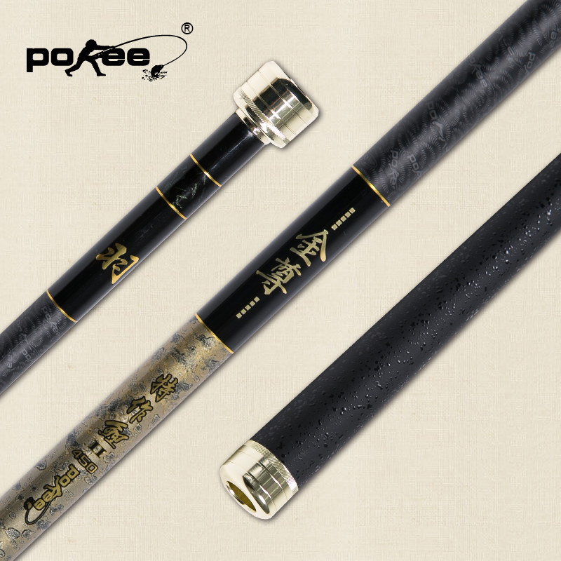 Pacific fishing pokee gold statue of the second generation of a feather 7.2 m carbon taiwan fishing rod fishing rods hard rod fishing tackle