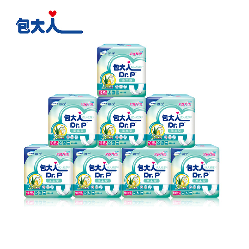 Package adult diapers adult diapers for the elderly mothers diapers l for men and women with 8 packets