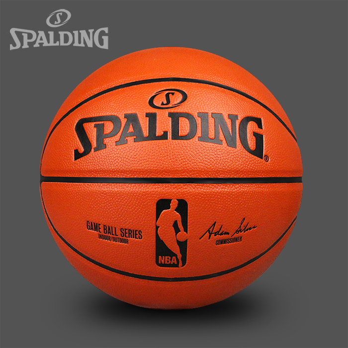 Package sf genuine spalding basketball nba concrete basketball wear and outdoor control lanqiu74-570Y