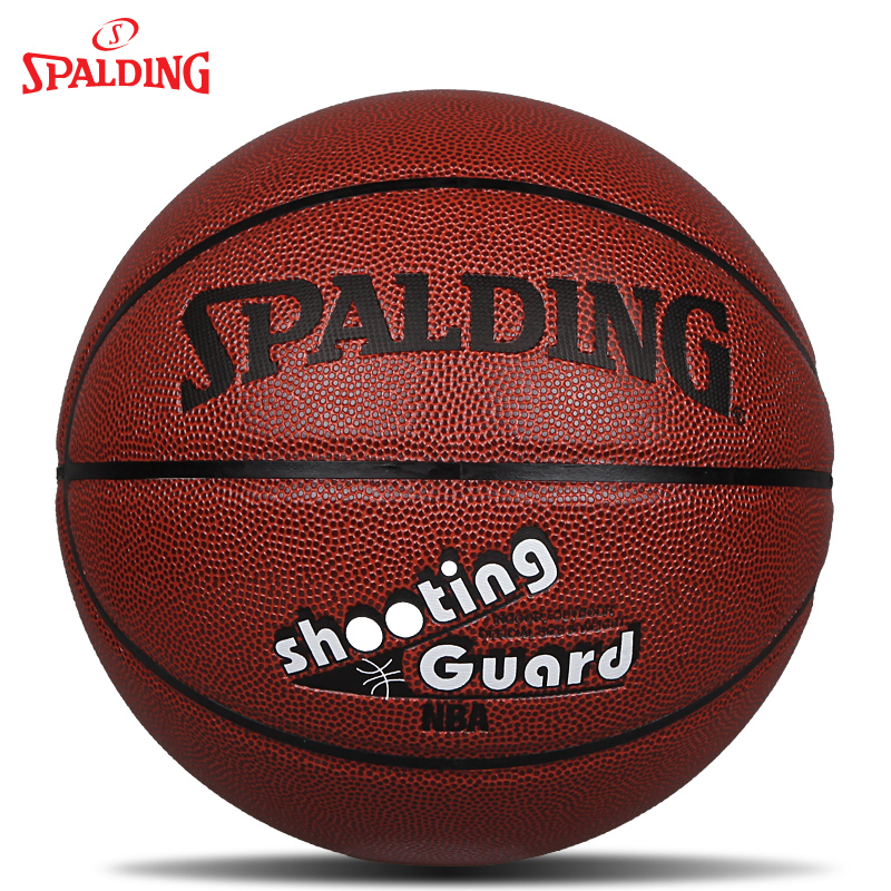 Package sf genuine spalding basketball nba shooting guard position common indoor and outdoor basketball wearable pu leather