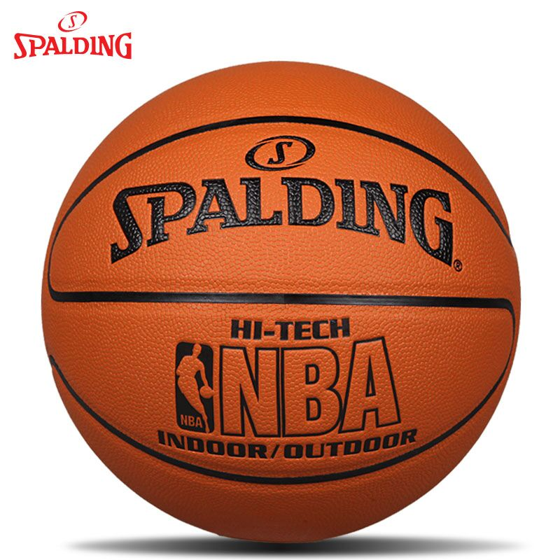 Package sf genuine spalding nba basketball pu leather wear and indoor and outdoor cement basketball 74-600y ambassador permanent representative