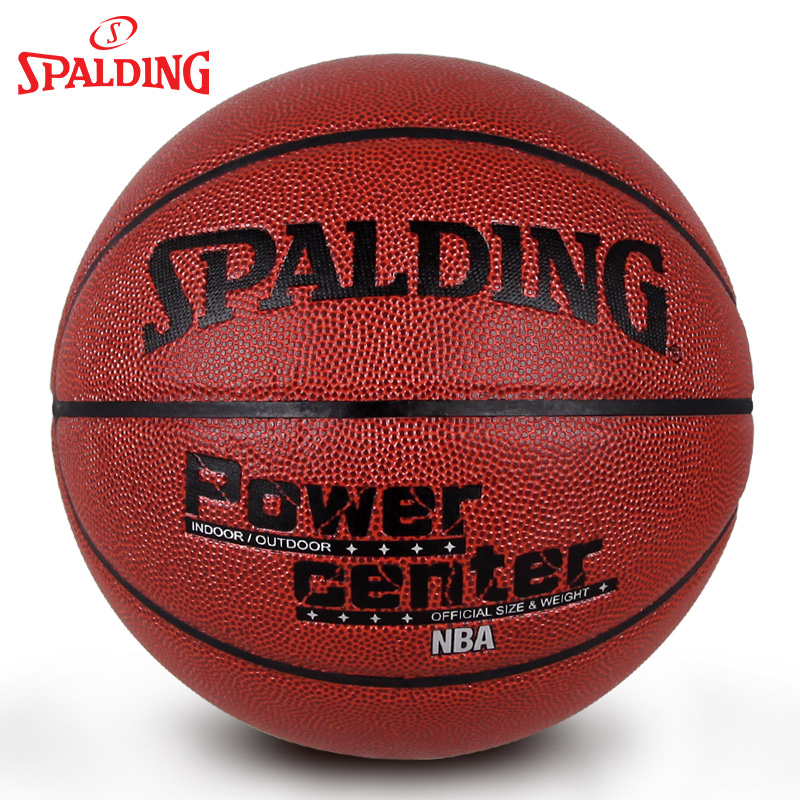Package sf genuine spalding nba basketball pu leather wear and strong center indoor and outdoor basketball 74-104