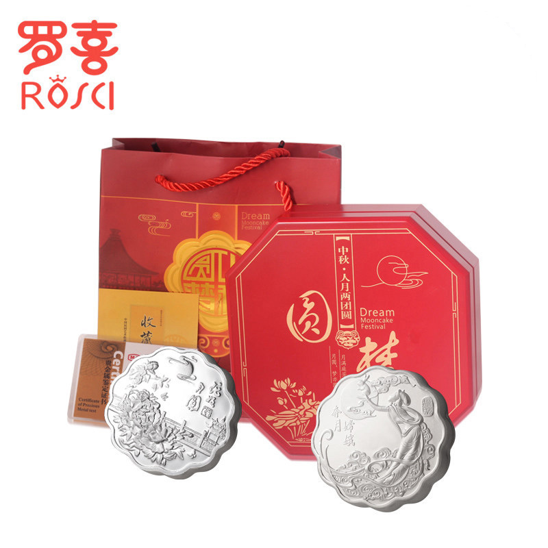 Package sf rosci/hi lo silver 999 fine silver moon cake moon cake autumn creative gifts to send to friends send customers