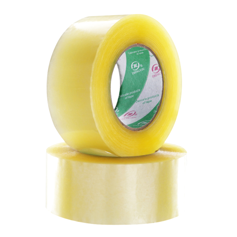 Packaging materials office supplies tape sealing plastic sealing tape can be customized 5.44mpa 5CM long 200 yards
