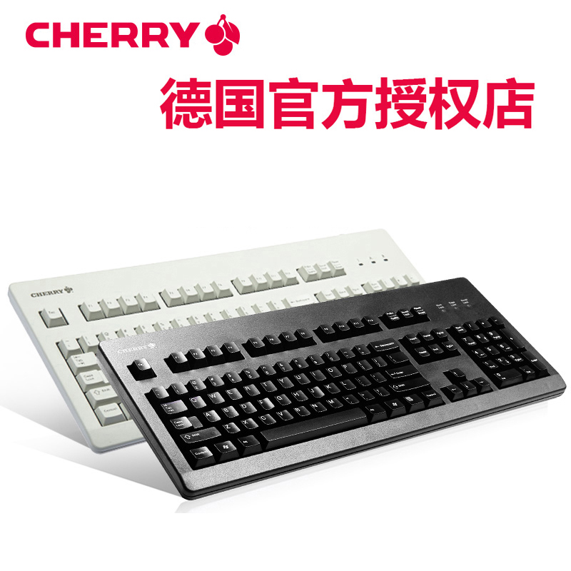 (Packs) 3494 cherry cherry g80-30003494 game red axis mechanical keyboard black shaft axis green tea