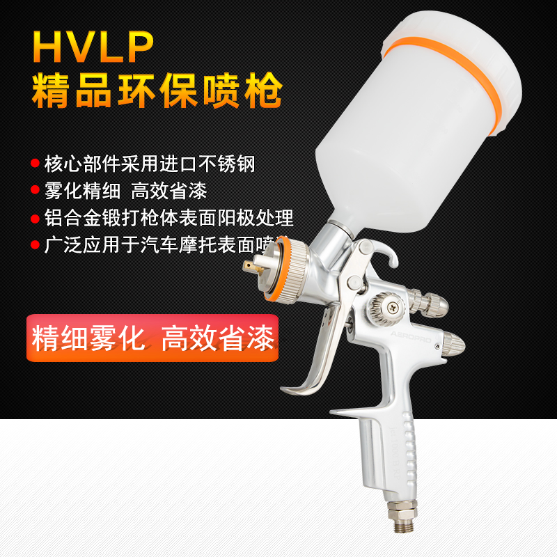 Paint spray gun paint spray gun on the pot gun green car paint spray gun spray gun paint spray gun high atomization