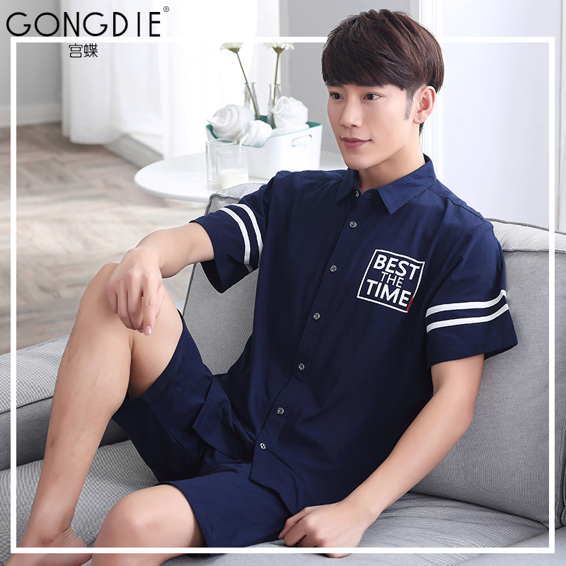 Palace skipperling 2016 short sleeve thin summer men's pajamas cotton pajamas men's spring summer paragraph cardigan tracksuit