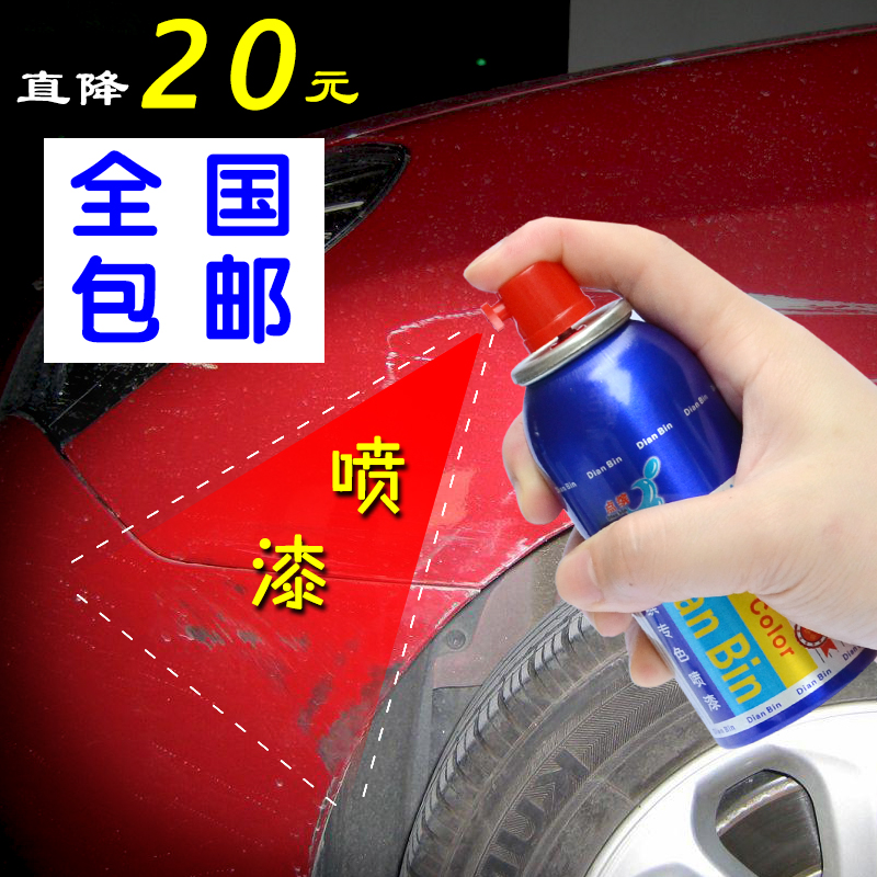 Paladin point bean car paint scratches since the painting metallic paint body paint scratch repair hand painting paint suit