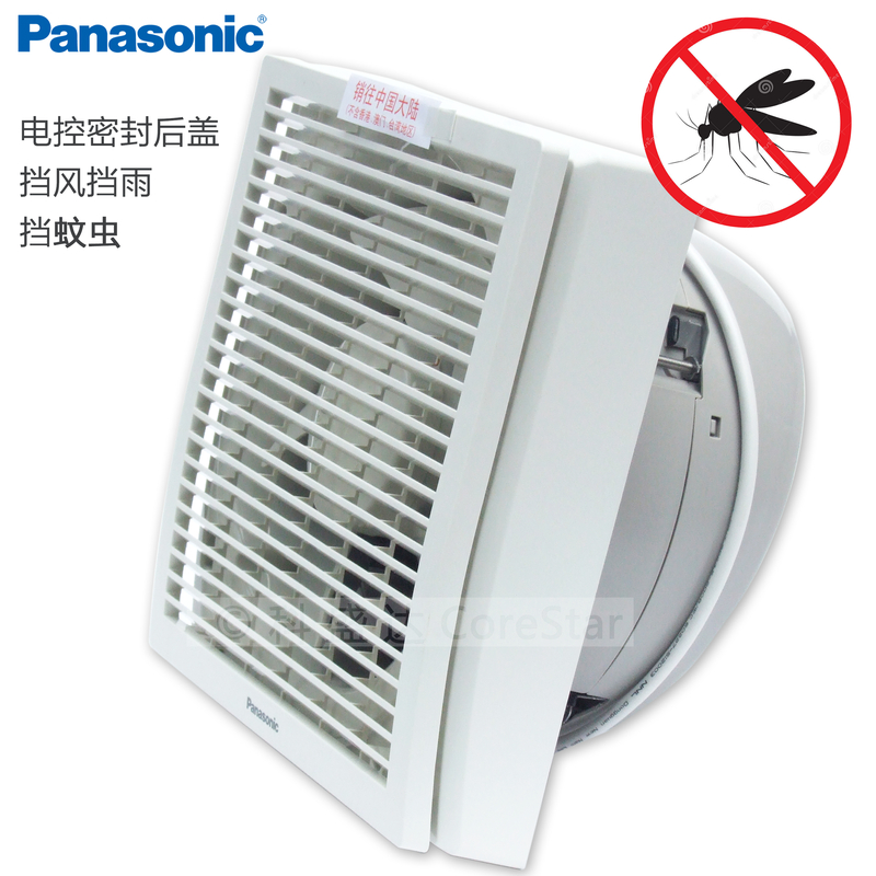 Panasonic Exhaust Fans Panasonic Exhaust Fans Solar