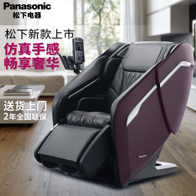 Panasonic/matsushita panasonic multifunction body massage chair zero gravity space capsule home can MA81 sofa chair