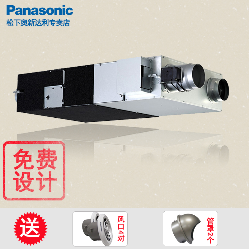 Panasonic's new total heat exchanger FY-25ZJD1C indoor ventilation dehumidification cold pm2.5 filter with applicable