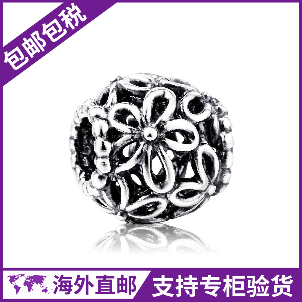 Pandora pandora 925 silver charm wild flowers hollow ball bead 790890