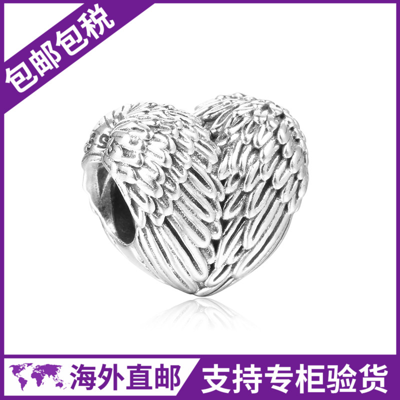 Pandora pandora bracelet sterling silver beads silver heart charm angel de wings 791751