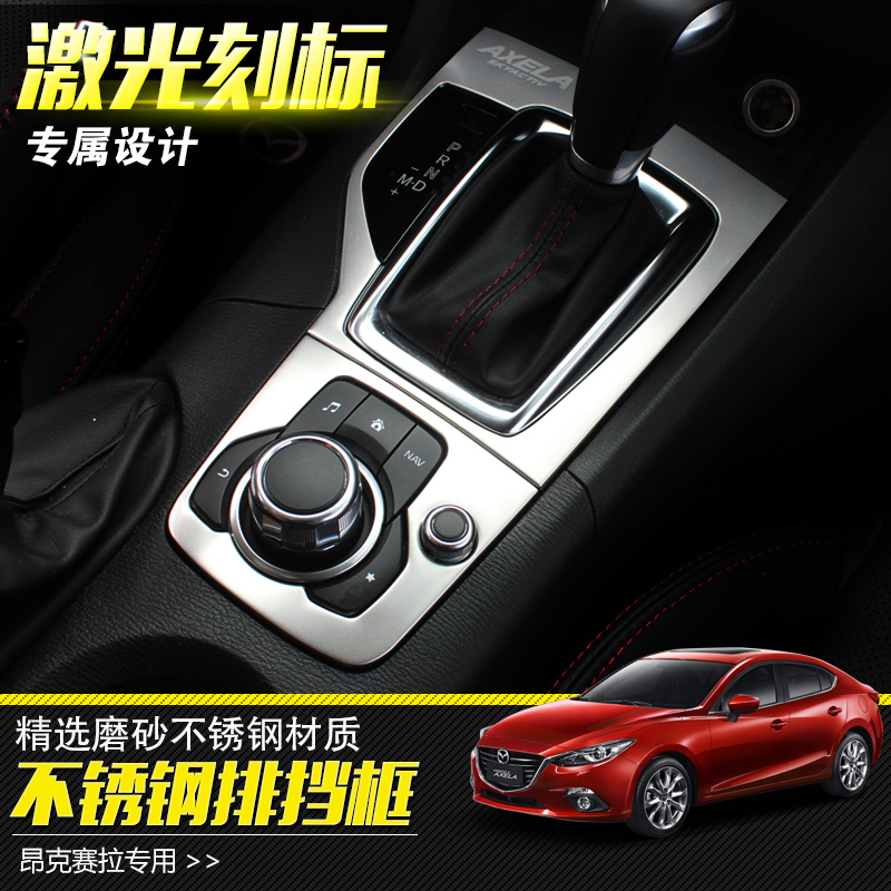 Panel dedicated the new mazda 3 angkesaila angke sierra stall interior conversion of carbon fiber decorative stickers