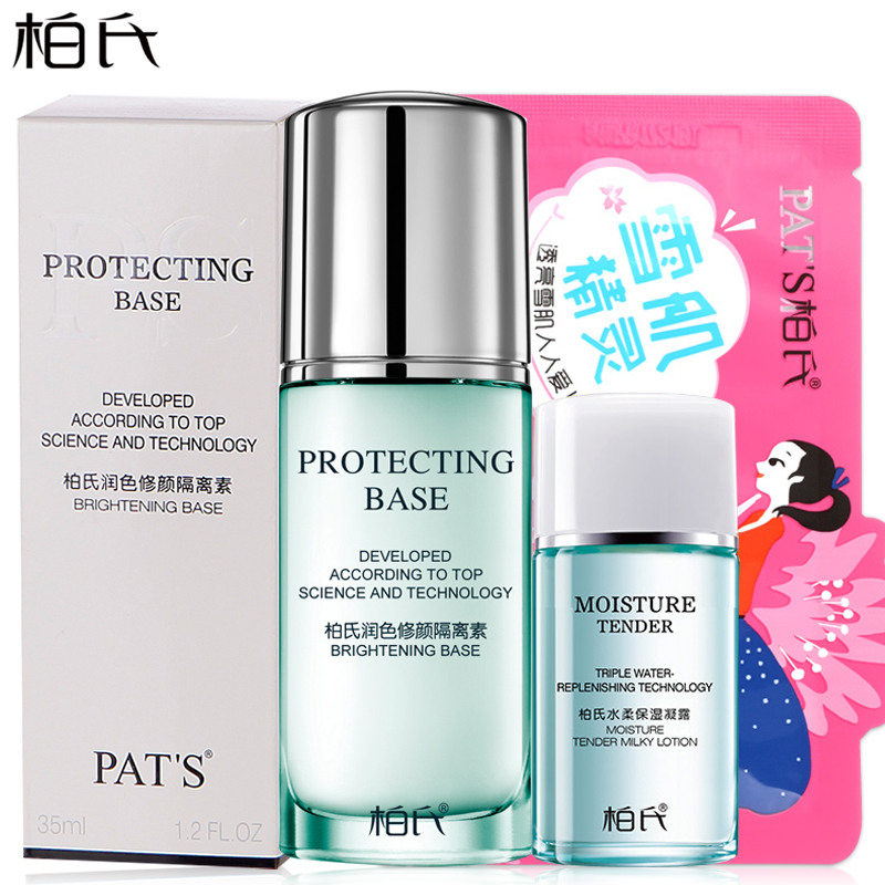 Pap polish repair yan isolation bb cream nude makeup concealer invisible pores makeup concealer to brighten the skin color waterproof female