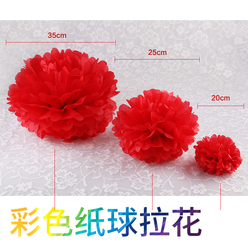Paper flower ball paper garlands marriage room layout creative marriage proposal wedding props wedding supplies wedding marriage room decoration birthday