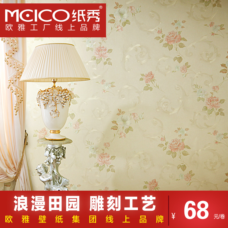 Paper show wallpaper korean romantic american pastoral small floral wallpaper pvc wallpaper bedroom living room backdrop