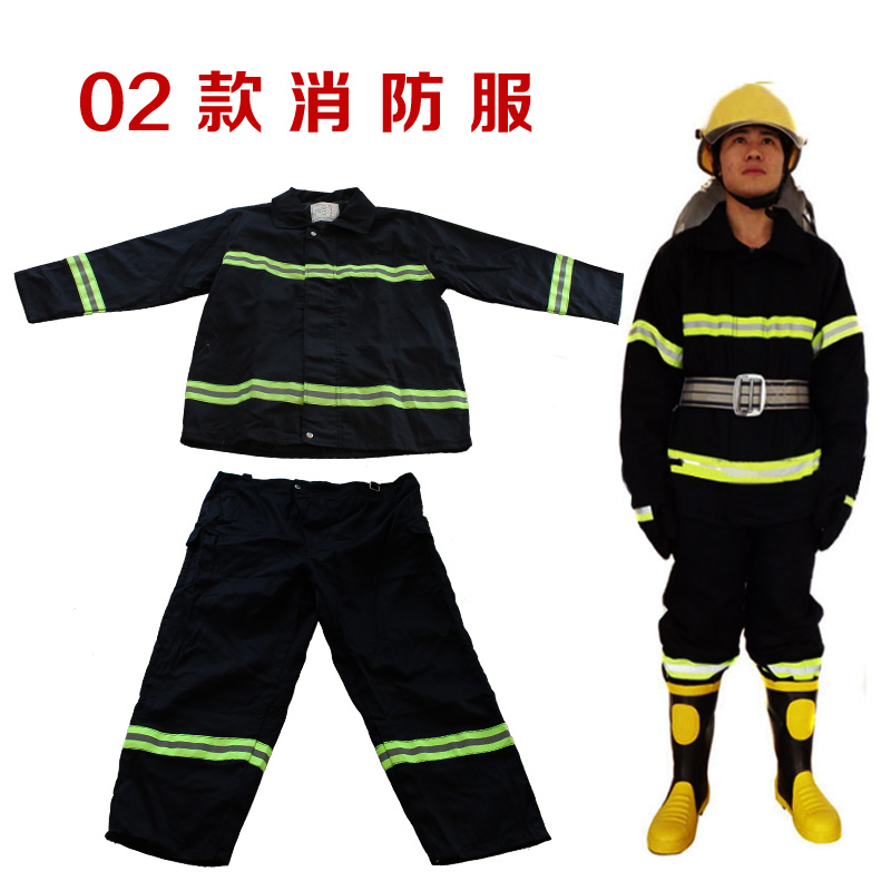 Paragraph 02 fire fighting clothing fire fighting services non thick high temperature resistant clothing firefighters extinguishing fire service protective clothing