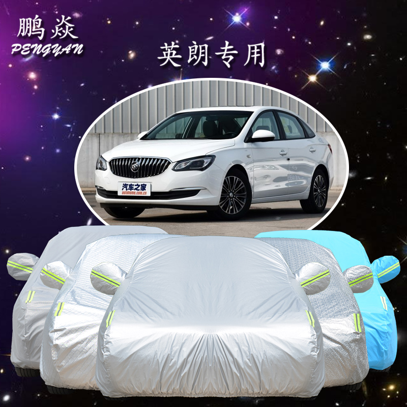 Paragraph 2015/16 new buick hideo hideo xt gt sewing dedicated sunscreen car hood car sun shade rain coat