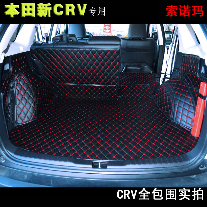 Paragraph 2015 of the new honda crv trunk mat dedicated wholly surrounded by 16CRV modified crv trunk mat trunk mat