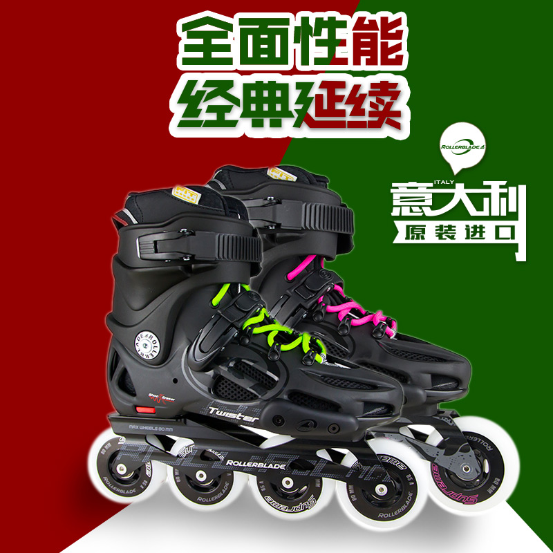 Paragraph 2015 t80 adult slalom skates skates roller skates roller skates adult skates inline skating skates skate shoes for men and women