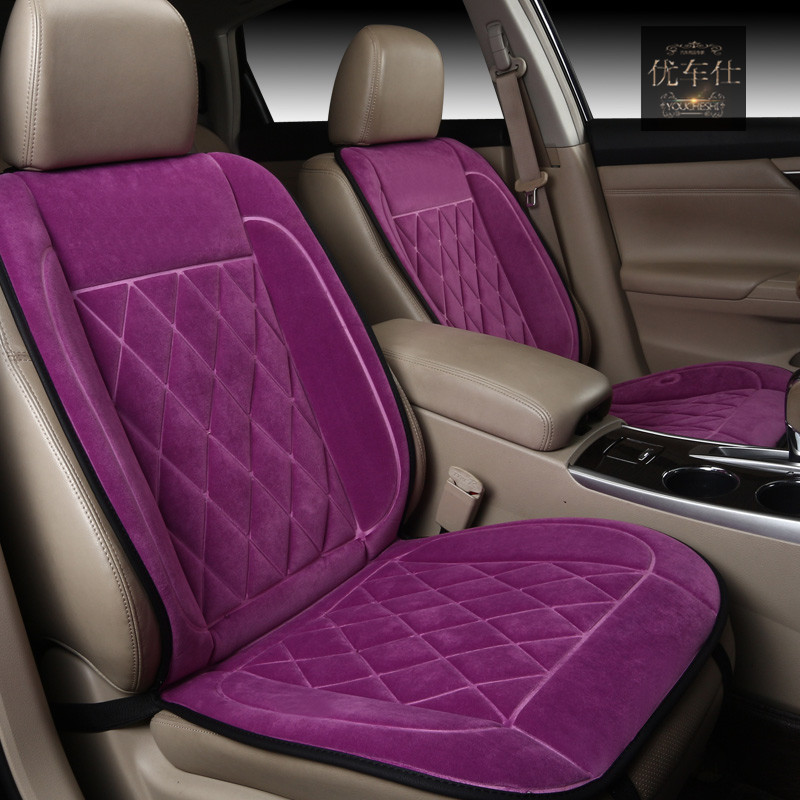 Paragraph car heated seat cushion winter car mats universal car seat heating cushion v car