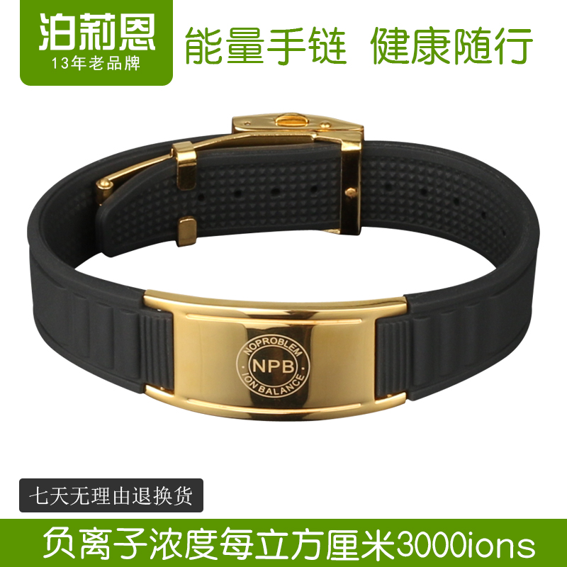 Park millian genuine fashion sports wristband energy p035 anion sport black silicone bracelet silicone bracelet bracelet wide