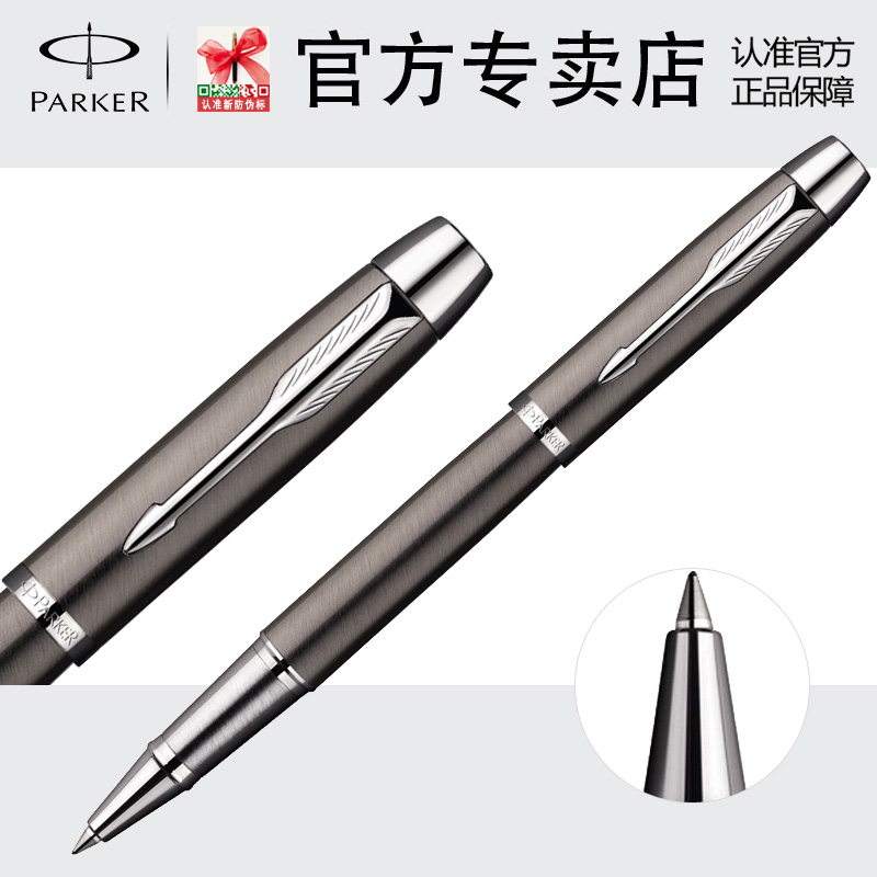 Parker pen counter genuine parker parker im metal gray folder pen free lettering
