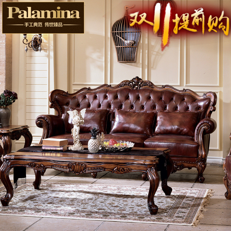 Parra mina european solid wood carved sofa sofa american luxury villa living room french first layer of leather